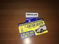 Лампа H4 Neolux
