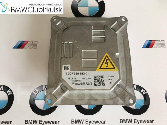 Блок ксенона. BMW: 6-Series Gran Turismo, M3, M6, 6-Series, 3-Series, 3-Series Gran Turismo, X3, X5 Двигатели: S65B40, S85B50, N53B30, N55B30, N55HP...