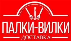 Оператор-кассир. ООО Ника. Улица Снеговая 71 кор. 1