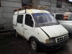ГАЗ Соболь