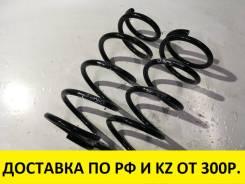 Пружина подвески. Nissan Bluebird Sylphy, QG10 Nissan Sunny, B15, FB15, QB15, SB15 Двигатели: QG18DE, QG13DE, QG15DE, QG18DD, YD22DD