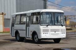 ПАЗ 32054. 0-12 с газобаллоным оборудованием (метан), 23 места, В кредит, лизинг