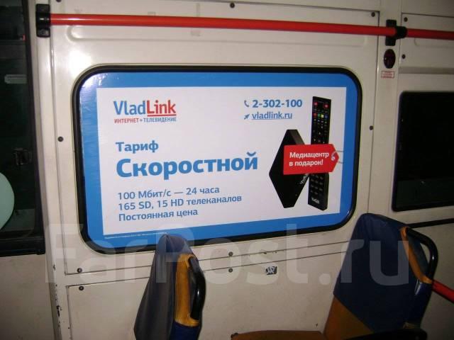 Реклама в салоне автобуса без посредников!