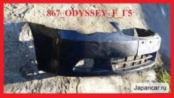 Продажа бампер на Honda Odyssey RA6, RA7, RA8, RA9 867