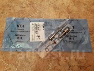Ремкомплект форсунки 0445120123 Fооrj03484 Владивосток.