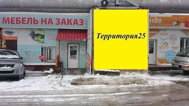 Проточный водонагревательТ005100