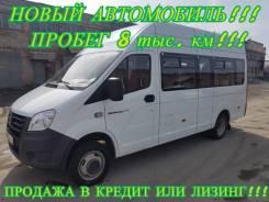 ГАЗ ГАЗель Next. Новый автомобиль, 2 800куб. см., 16 мест