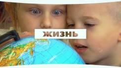 Видео/фото Валдис Зверковский - Соотношение [Цена < Качество]