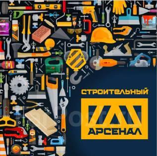 Прокат/аренда инструмента и оборудования