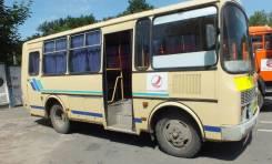 ПАЗ 32053. Продается автобус