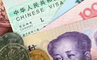 ВИЗЫ В Китай ОТ 3750