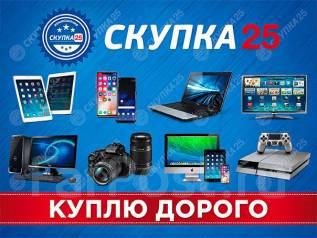 Срочный Выкуп Ноутбук, Телефон, Телевизор ! Новый, Кредитный, БУ ! Дорого !