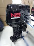 Nissan Marine. 50,00л.с., 2-тактный, бензиновый, нога L (508 мм), 2018 год год