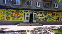 Продавец-консультант. ИП Буличенко Д.А. Улица Некрасова 41