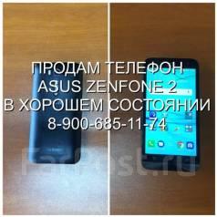 Asus ZenFone 2. Б/у
