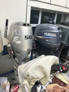 Honda. 50,00л.с., 4-тактный, бензиновый, нога L (508 мм), Год: 2005 год