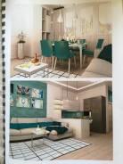 3-комнатная, улица Гражданская 18. Садгород, частное лицо, 92кв.м. Дизайн-проект