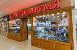 """Подарочный сертификат """"Золотое Время"""" номиналом 10.000р"""