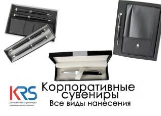 Изготовление бизнес-сувениров, нанесение логотипа, Рекламные сувениры