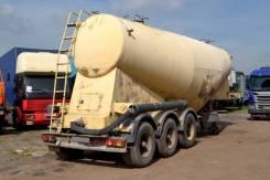 OK Kardesler. Полуприцеп цистерна для сыпучих грузов MV1, 26 000кг.