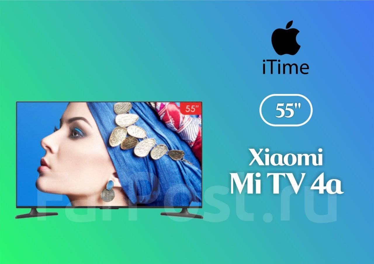 Купить телевизор Xiaomi во Владивостоке  Новые и БУ  Цены!