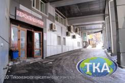 Готовый магазин-действующий бизнес, 145м2 собств., центр Владивостока. Переулок Некрасовский 24, р-н Центр, 144кв.м.
