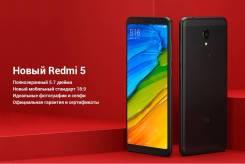 Xiaomi Redmi 5. Новый, 32 Гб, Золотой, Черный, 4G LTE