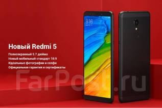 Xiaomi Redmi 5. Новый, 32 Гб, Черный, 4G LTE