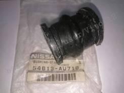 Втулка стабилизатора. Nissan X-Trail, NT30, PNT30, T30 Nissan Primera, TNP12, WTNP12 Двигатели: QR20DE, QR25DE, SR20VET, YD22ETI