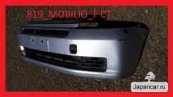 Продажа бампер на Honda Mobilio GB1, GB2