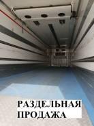 Montracon. Полуприцеп рефрижератор 2004 г. в., 30 000кг.