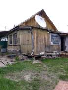 Продам деревянный дом. Переулок Восточный 8/1, р-н Арсеньев, площадь дома 30кв.м., скважина, электричество 1 кВт, отопление твердотопливное, от част...