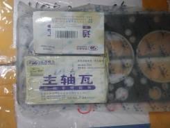Прокладка. Yigong ZL30 Yigong ZL930 Xcmg LW Xcmg ZL Xcmg XGC Shanlin ZL-18 Shanlin ZL-30 Shanlin ZL-20 Antey ZL20 Antey ZL30 NEO S200, ALTAI NEO L180...