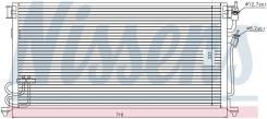 Радиатор кондиционера. Mitsubishi Lancer, CJ1A, CJ2A, CK1A, CK2A, CK4A, CL2A, CM2A Mitsubishi Mirage, CJ1A, CJ2A, CK1A, CK2A, CK4A, CL2A, CM2A Mitsubi...