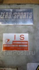 Блок управления двс. Subaru Impreza, GC8 Двигатель EJ20K