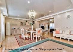 Продается шикарный таунхаус на Садгороде во Владивостоке. Улица Главная 30а, р-н Садгород, площадь дома 261кв.м., централизованный водопровод, элект...