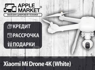 Xiaomi Mi Drone 4K (White) Квадрокоптер (Белый) от AppleMarket