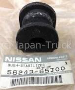 Втулка стабилизатора. Nissan Bluebird, ENU14, EU14, HNU14, HU14 Nissan Primera Camino, HNP11 Nissan Primera, P10E Двигатели: SR18DE, SR20DE, CD20, GA1...