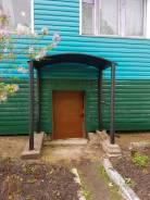 Сварочные работы ремонт петель, ворот, калиток, козырьки, лючкиWhatsApp