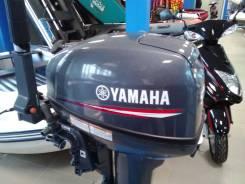 Yamaha. 9,90л.с., 2-тактный, бензиновый, нога S (381 мм), 2016 год год. Под заказ