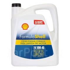 Shell. Вязкость 10W-40, полусинтетическое