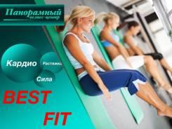 Степ- аэробика, функциональный тренинг, тренажеры, пилатес. 2 речка
