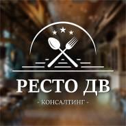"""Системный администратор. ООО """"Ресто-ДВ"""". Улица Ленинградская 28"""