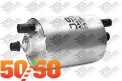 Фильтр топливный FS0031 JS Asakashi