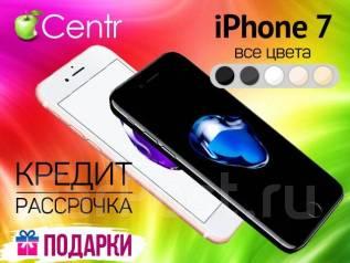 Apple iPhone 7. Новый, 128 Гб, Золотой, Розовый, Серебристый, Черный, 4G LTE, Защищенный