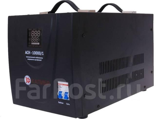 Стабилизатор напряжения автоматический однофазный генератор бензиновый yamaha ef2000is цена