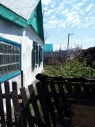 Продам дом в Арсеньеве. Улица 1-я Кирзаводская 59, р-н Кирзавод, площадь дома 41кв.м., электричество 8 кВт, отопление твердотопливное, от агентства...