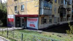 Продам офисное помещение. Улица Калинина 89, р-н Кировский, 31кв.м.