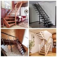 Лестницы и стремянки. Под заказ