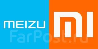Телефоны Xiaomi / Meizu / One Plus. Подарки! Низкие цены! Кредит!